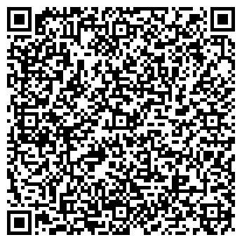 QR-код с контактной информацией организации Микро Экспресс Инт'л