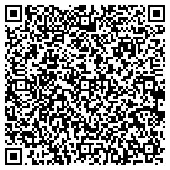 QR-код с контактной информацией организации Хомчик А. К., ИП