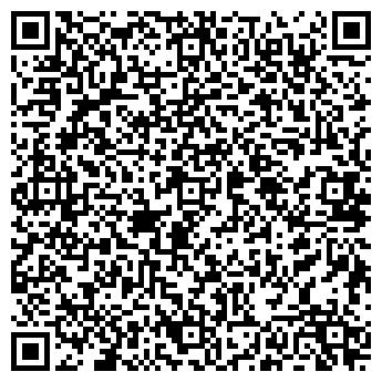 QR-код с контактной информацией организации Белспецэлектро, ОДО