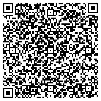 QR-код с контактной информацией организации Престиж Имидж, ООО