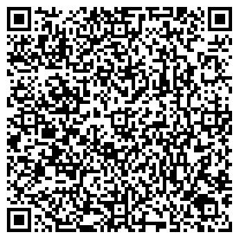 QR-код с контактной информацией организации Ин-Поинт, ООО