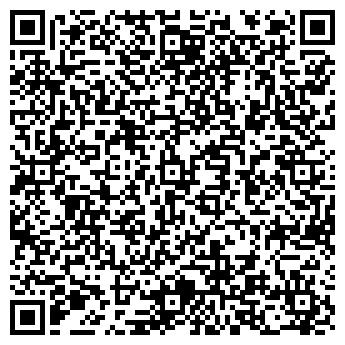 QR-код с контактной информацией организации Фолгоре, ЧП (Folgore)