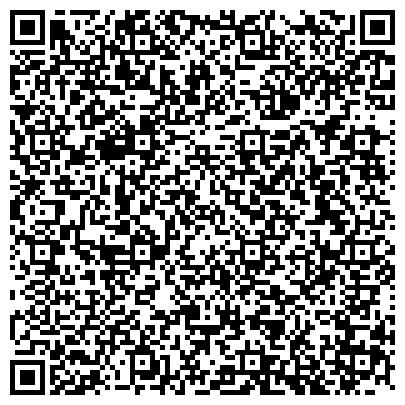 QR-код с контактной информацией организации Управление начальника электромонтажных работ 120, Компания