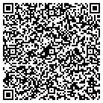 QR-код с контактной информацией организации Ватсон Телеком, ООО