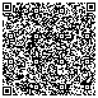 QR-код с контактной информацией организации Модус, ООО (Охранно пожарная безопасность)