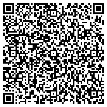 QR-код с контактной информацией организации АТ-Сервис, ЧП