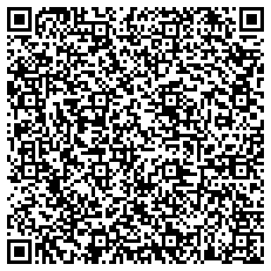 QR-код с контактной информацией организации СП ШИРТЕК (Schirtec Украина), ООО
