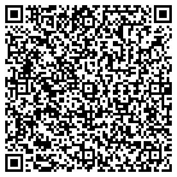 QR-код с контактной информацией организации ВСК Геос, ООО