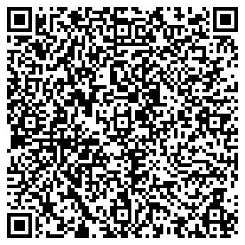 QR-код с контактной информацией организации А-Струм, ООО