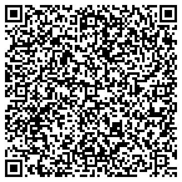 QR-код с контактной информацией организации Шпола-Сервис, ЧП