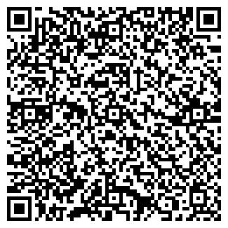 QR-код с контактной информацией организации Предприятие Альянс, ООО