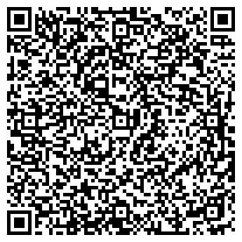 QR-код с контактной информацией организации Эл-Ком Сервис, ООО