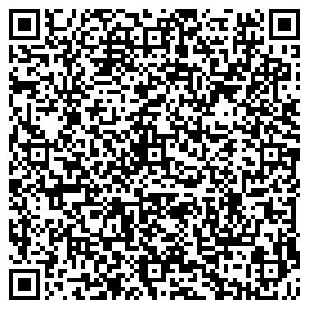 QR-код с контактной информацией организации Укринтегро, ООО