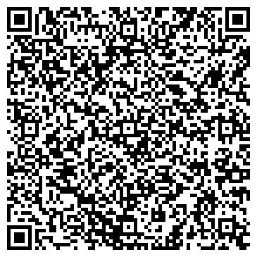 QR-код с контактной информацией организации Престиж-лифт, ООО