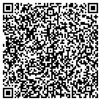 QR-код с контактной информацией организации УЛЬТРА СПОРТ