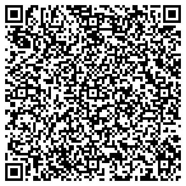 QR-код с контактной информацией организации Техно Инжиниринг, ООО