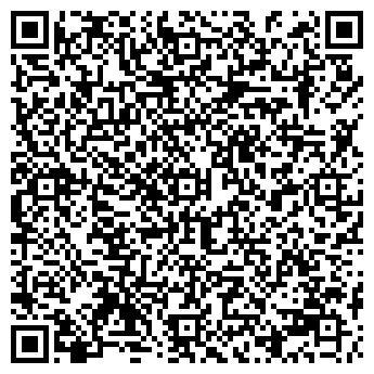 QR-код с контактной информацией организации Компания СЭА, ООО