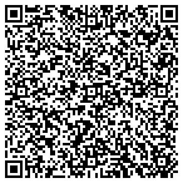 QR-код с контактной информацией организации Электромонтаж Плюс, СПД
