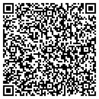 QR-код с контактной информацией организации Строительная фирма СУ - 460, ДП