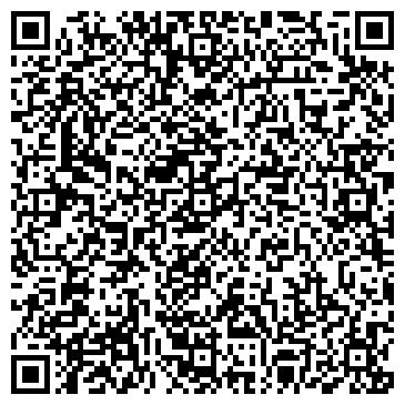 QR-код с контактной информацией организации Спецэлектромонтаж 2007, ООО