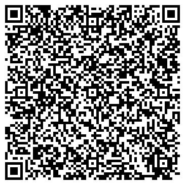 QR-код с контактной информацией организации Фаворит компания, ООО