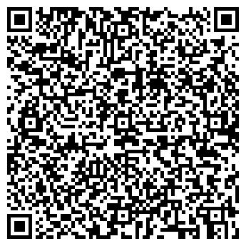 QR-код с контактной информацией организации Би Про Инжиниринг, ЧП