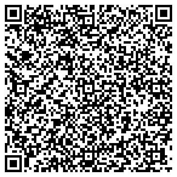QR-код с контактной информацией организации Амбар, Компания (Ambar)