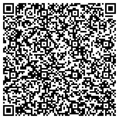 QR-код с контактной информацией организации Маркет Центр Корвет, ООО