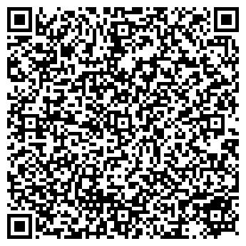 QR-код с контактной информацией организации Ампер, ЧП