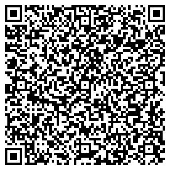 QR-код с контактной информацией организации Рыбпромсервис, ООО