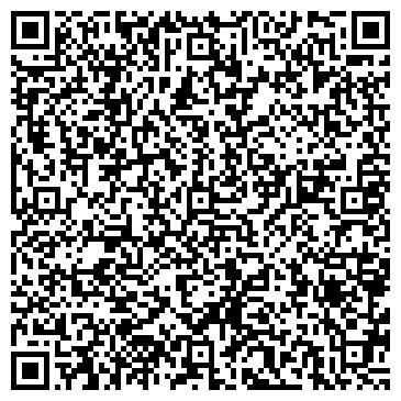 QR-код с контактной информацией организации Альматея ТД, ООО