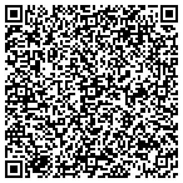 QR-код с контактной информацией организации Дом Вашей Мечты, ООО