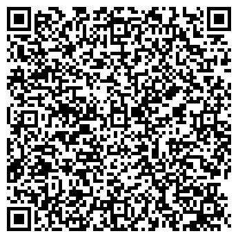 QR-код с контактной информацией организации Интелдом, ООО