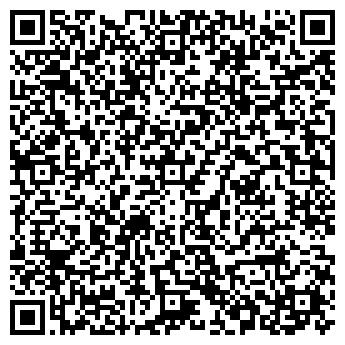 QR-код с контактной информацией организации ДЦТС Регион, ООО