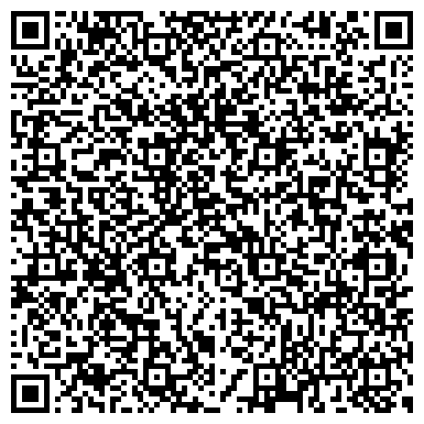 QR-код с контактной информацией организации Электротехническая Компания ОРЕНС, ООО