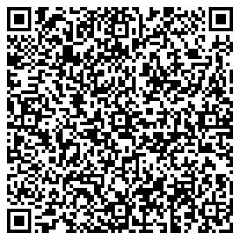 QR-код с контактной информацией организации Аспект-Сервис, ООО