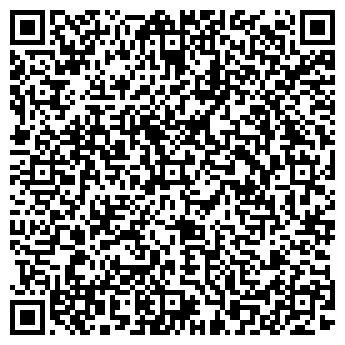 QR-код с контактной информацией организации Грэмпис, ООО