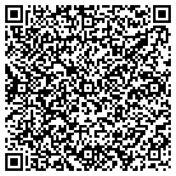 QR-код с контактной информацией организации Хартэп, ООО