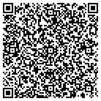 QR-код с контактной информацией организации СОЛТ-СЕРВІС, ООО