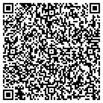 QR-код с контактной информацией организации Геоэксперт, ООО
