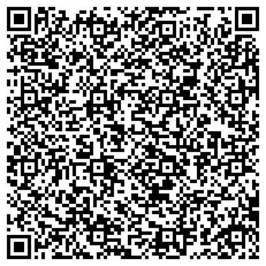 QR-код с контактной информацией организации Би Джи С Солюшинз, ООО (BGS Solutions)