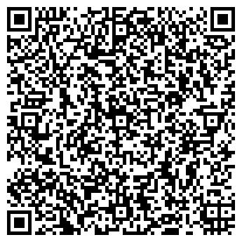 QR-код с контактной информацией организации Ремвтотрактор-Двигатель, ООО