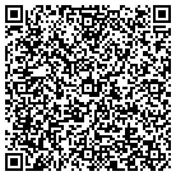 QR-код с контактной информацией организации Свитанок сервис, ООО