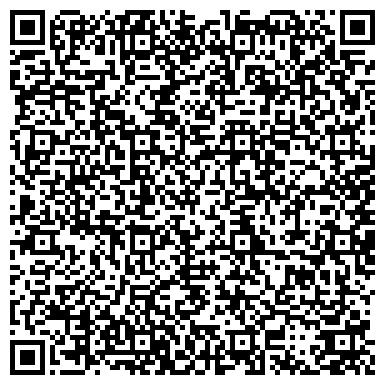 QR-код с контактной информацией организации Монтажспецбуд, строительно-монтажная компания, ООО