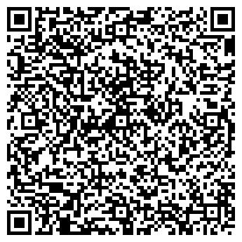 QR-код с контактной информацией организации Х Сервис, ЧП