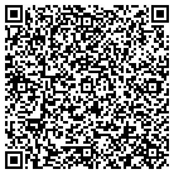 QR-код с контактной информацией организации Montag-security, ООО