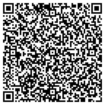 QR-код с контактной информацией организации Текс, ООО