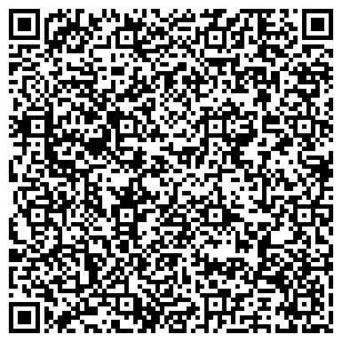QR-код с контактной информацией организации АдВентИкс (AdVentX ), ЧП