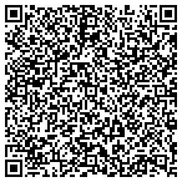 QR-код с контактной информацией организации Стройгоркомплекс, ООО
