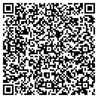 QR-код с контактной информацией организации Коби, ЧП
